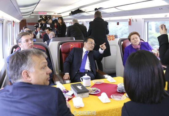 李克强总理约请中东欧国度指导人乘坐国家高铁