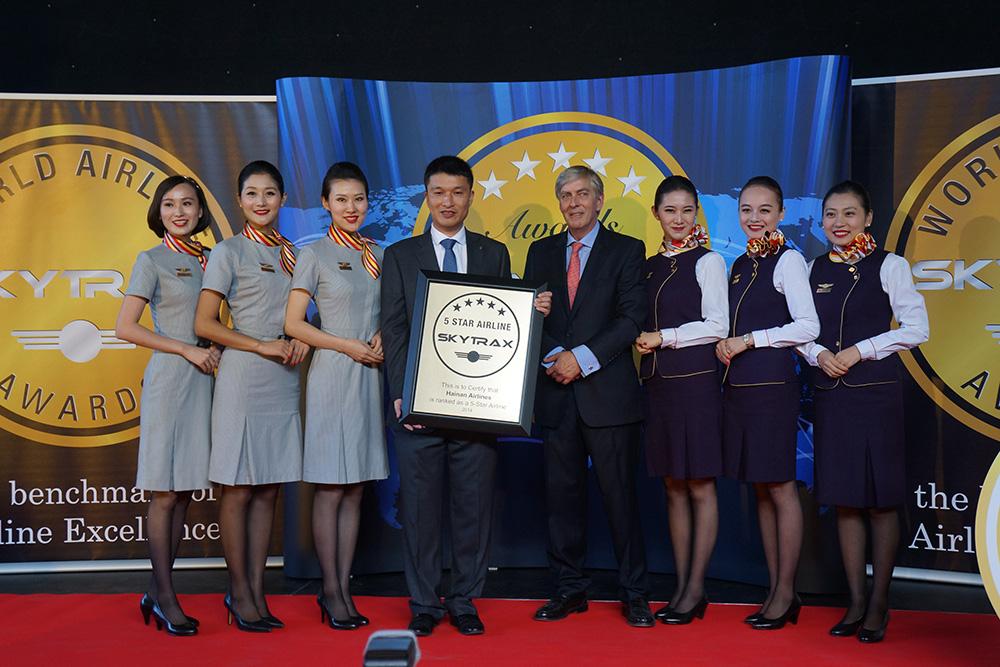 海南航空连续四年荣膺SKYTRAX全球五星航空公司