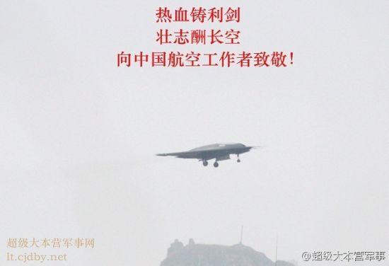 利剑无人机首飞成功