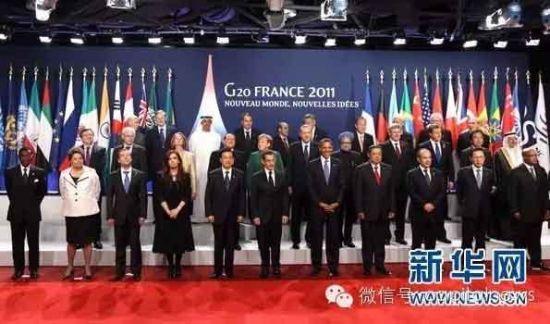 法国戛纳峰会