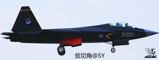 歼-31歼31战斗机机身侧面照