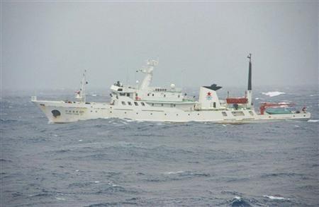 """中国渔政船""""渔政201""""号"""