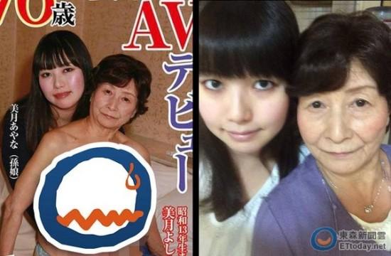 """日本老龄化催生""""银发色情""""外媒:老人拍AV很常见"""