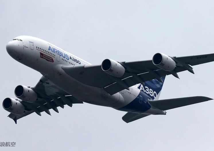 空客A380飞抵珠海航展现场