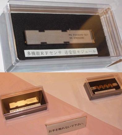 图文:日本展出的主动相控阵雷达T/R模块