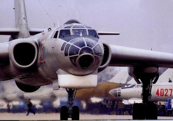 美学者称中国将在今后10年研制隐形太空轰炸机