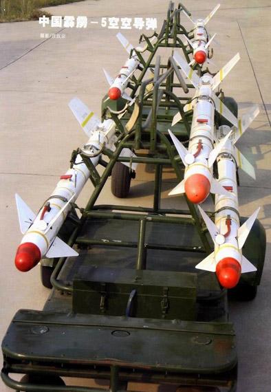 图文:挂弹车上五枚霹雳-5型空空导弹