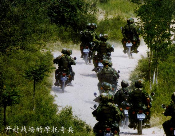 组图:解放军特种部队摩托分队机动性非常灵活