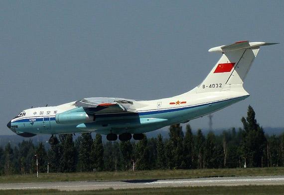 图文:中国空军目前拥有少量伊尔-76大型运输机