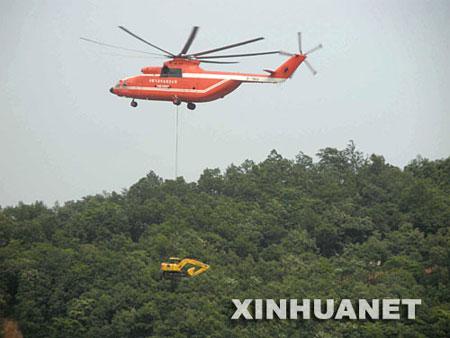 空军世界 :: 苏联/俄罗斯 米-26 Mi-26 光环 大型运输直升机