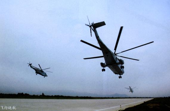 图文:南海航空团反潜直升机群返航