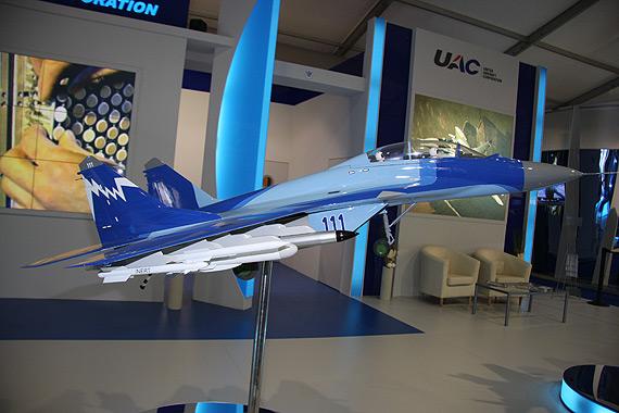 图文:米格-29KUB战斗机侧面特写