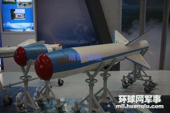 航天科工集团研制的C-704KD导弹摄影:威猛