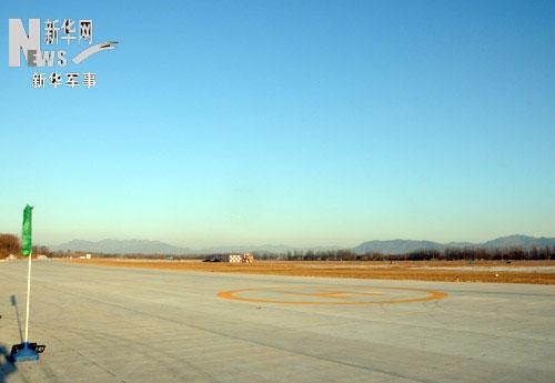 沙河机场现场。新华军事记者杨雷摄