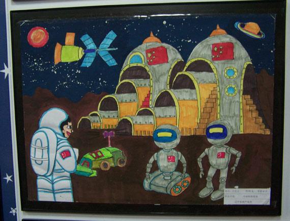 润滑油杯全国中小学生太空画创作画展开幕仪式在北京自然博物馆举行.图片