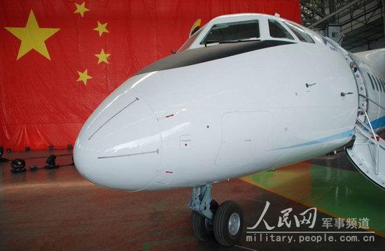 组图:我国首架新舟600飞机今日下线