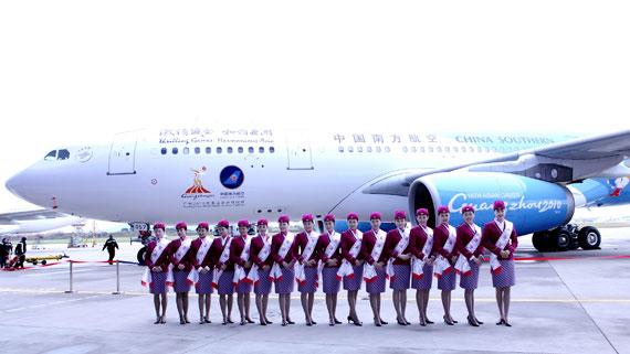南航亚运号专机亮相首飞广州北京图片
