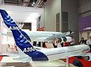 A350客机模型参展