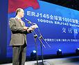 巴西航空工业公司总裁称中巴合作将获更大成功