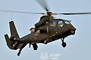 武直19直升机最高清图