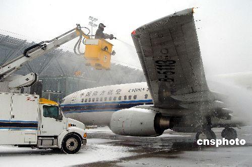 南方雪灾后的沉痛反思 - 百草止水 - TOM博客 - ldxiaojun - 陶乐的博客
