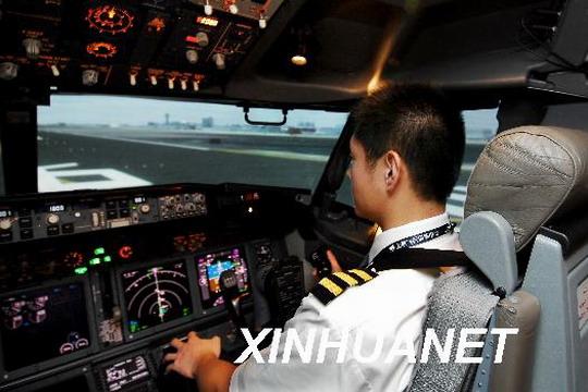 资料图:上航飞行员