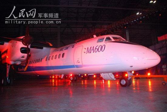 国产首架新舟600涡桨支线飞机正式下线(图)