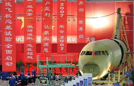 上海浦东将建国产大飞机总装及试飞基地