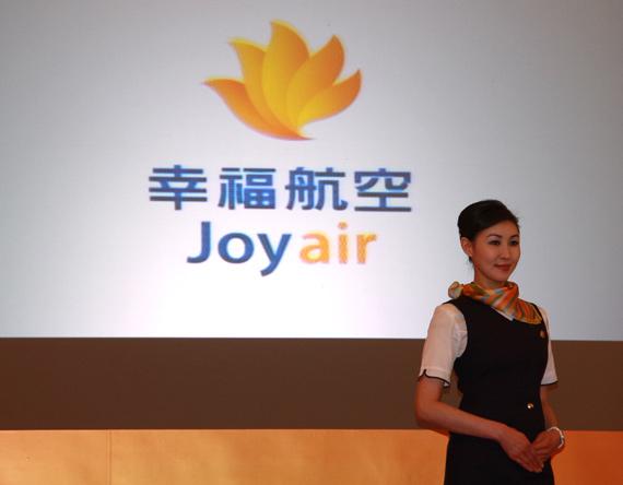 东航将从幸福航空中抽逃规模过亿的资金