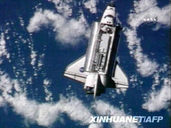 航空航天新闻 发现号航天飞机升空 > 正文  视频:美国发现号航天飞机