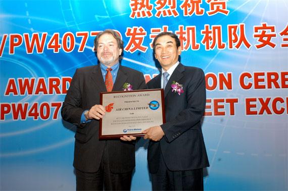 国航副总裁贺利代表国航领取了50万飞行小时零停车杰出表现奖.