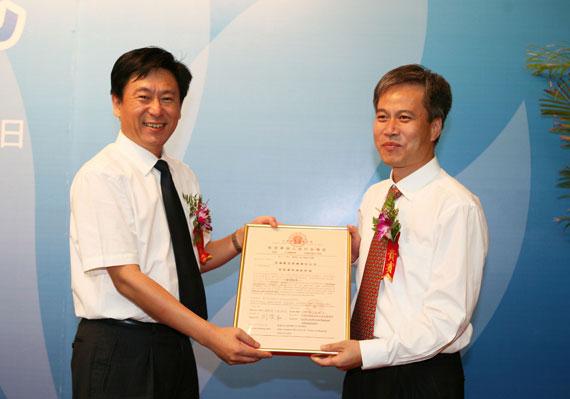 民航局向幸福航空颁发航空承运人运行合格证