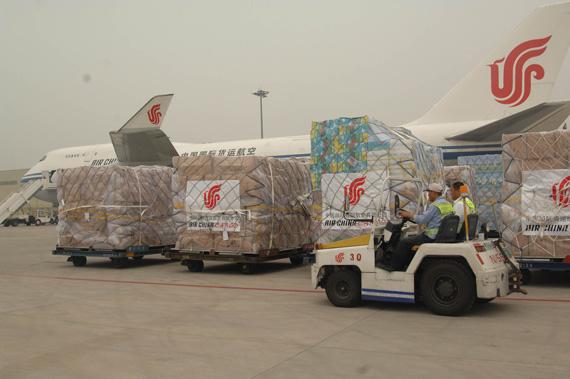[xmyzl新闻·国内]中国国际航空货运包机空运救灾物资赴台 - Flyer - T3航站大楼