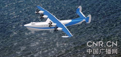 大型灭火/水上救援水陆两栖飞机