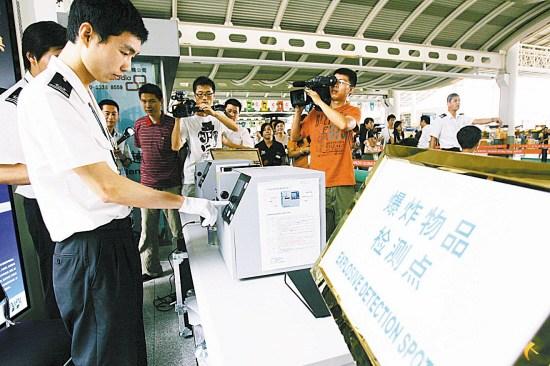 资料图:机场安检爆炸物监测点