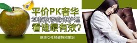 平价PK奢华 20款秋季身体护理看谁最有效