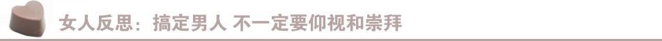 """热事件:""""海藻""""李念订婚 未婚夫非""""宋思明""""Or""""富二代"""""""