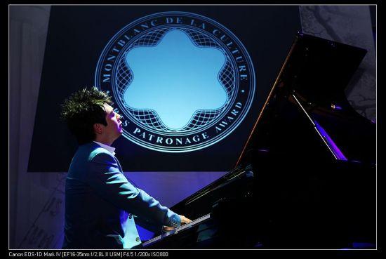万宝龙文化基金会主席、国际钢琴巨星郎朗出席第20届万宝龙国际艺术赞助大奖颁奖盛典并倾情献奏