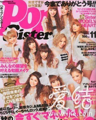 日本杂志当家模特的美妆单品