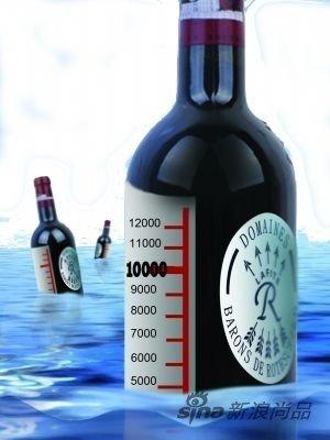 拉菲寒冬期来临:名酒流拍、投资遇冷、疯狂降价……