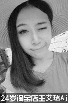7月17日淘宝店主艾珺Aj梦中猝死