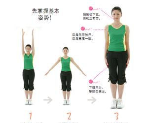 2.上班时的步行锻炼