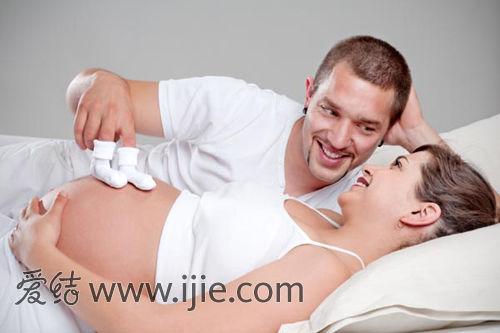 当老婆怀孕的时候