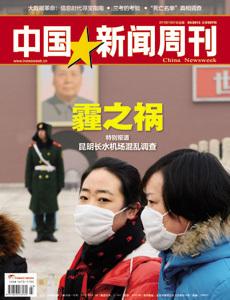 未来20年1800万国人或患肺癌