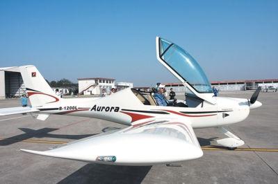 单发小型飞机