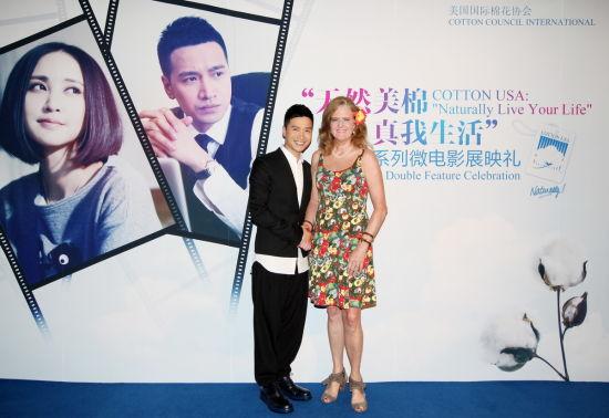 美国国际棉花协会中国区总监毛凯琳女士与当红影星何晟铭合影