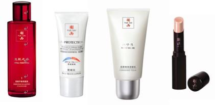 羽西成为2008中国体育记者采访专用防晒护肤品(图)