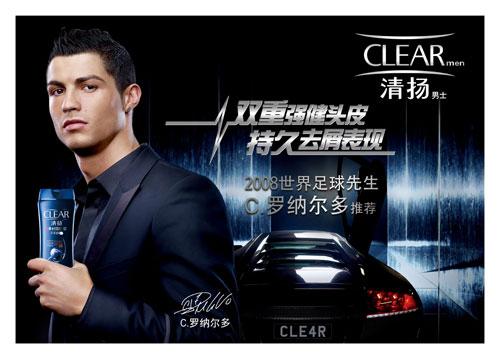 紧随其后,其它品牌洗发水也纷纷聘请新代言人推出男士护发洗发水,男性
