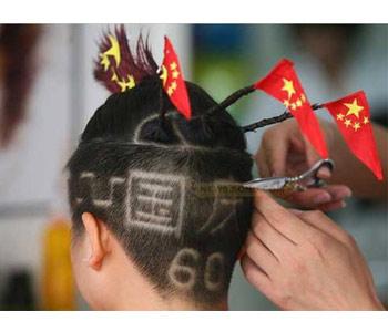"""(转)7款""""国庆""""60年---独特发型(组图) - 小平 - 快乐无处不在,写日志是我最快乐之事"""