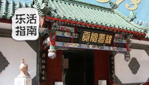 驻京办餐厅指南